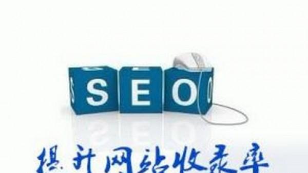 有利于网站的URL优化方法是什么