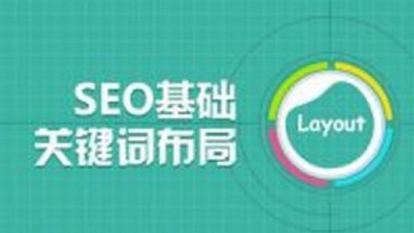 SEO网站优化有哪几种方法