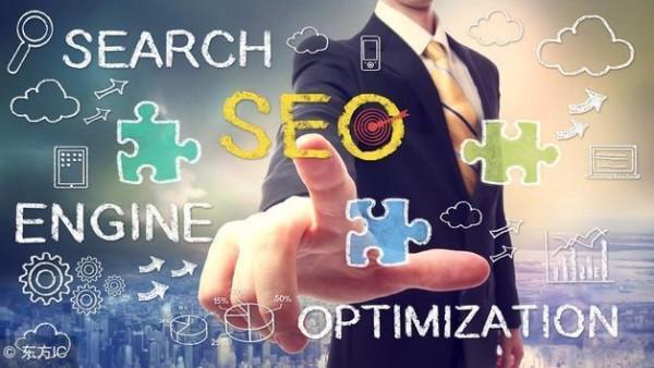 了解网站内部结构对SEO优化工作的益处