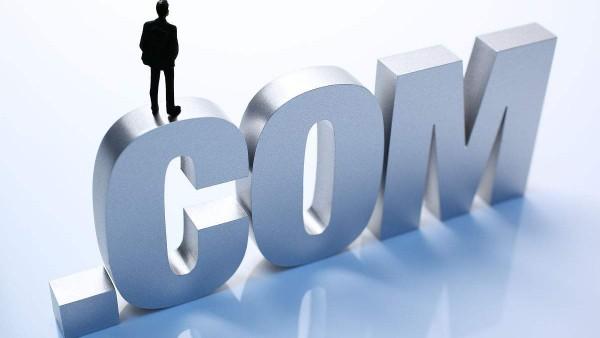 企业网站如何选择一个优质域名?