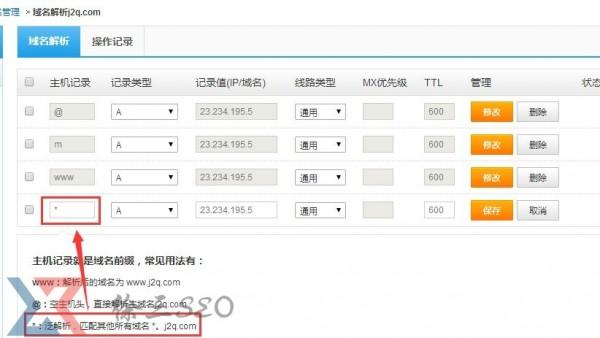 杭州seo培训:网站代码和标签优化