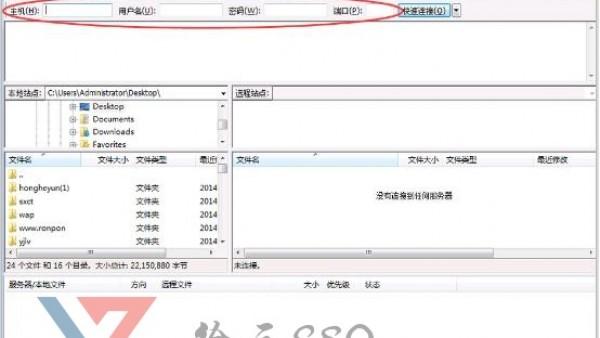 企业网站SEO应该如何优化