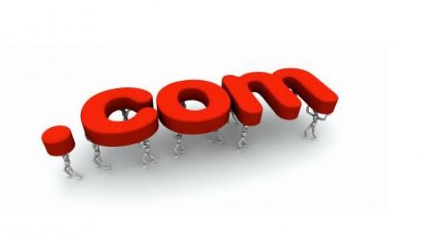 企业网站如何选择域名