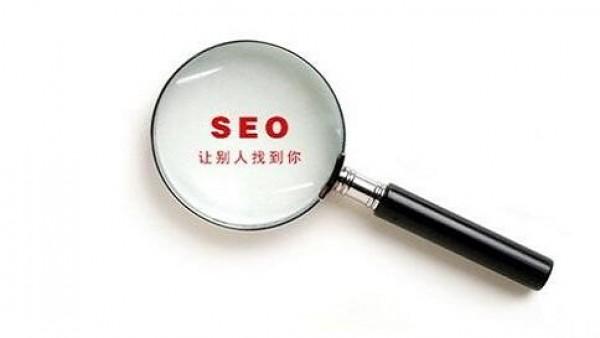 高质量内容能更好的促进网站SEO优化