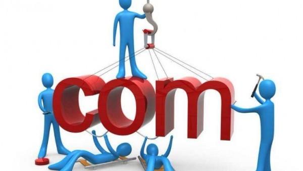企业在做网站需要从哪些地方开始
