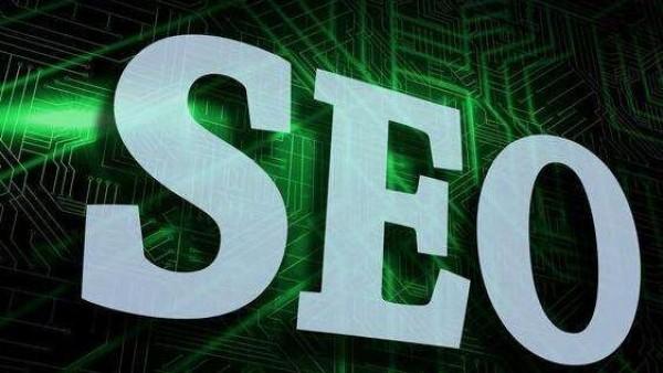 长春网站优化:什么方法可以提高网站的权重?