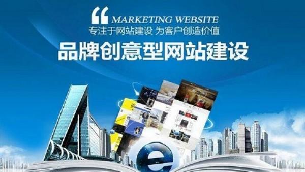 高端网站设计需要注意的四个要点