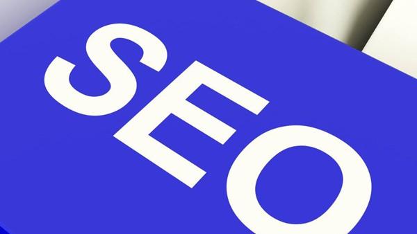 利用seo优化技术改善广告页面的合理性展示