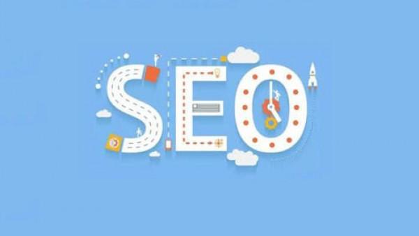 SEO干货!长春SEO网站优化哪些技巧能稳定网站排