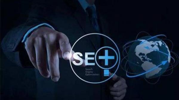 营销网站SEO优化的难点在哪里?
