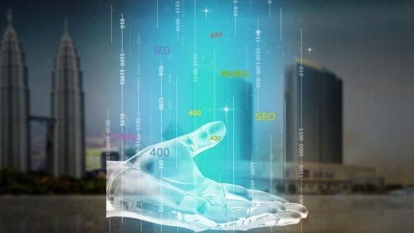 为什么说搜索引擎优化是企业营销推广比较受宠的模式?