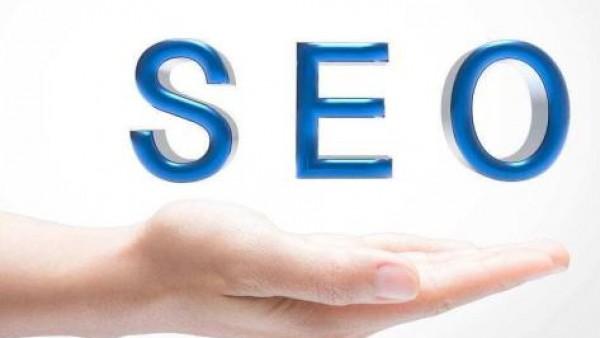 长春SEO服务:seo能给企业带来什么?