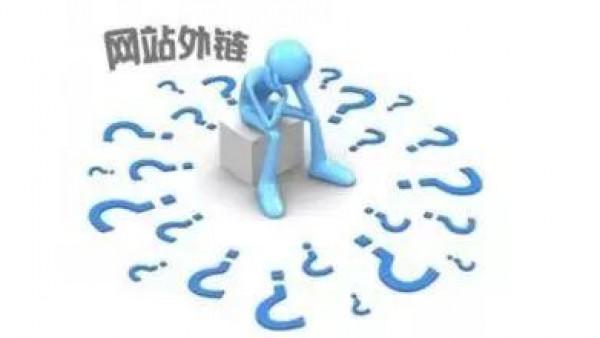 如何做好网站SEO优化呢