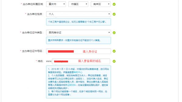 网站改版建议,网站改版需要注意什么