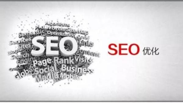 浅析营销类网站优化的Z难点在哪里?