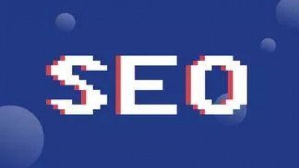 网站SEO优化过程中权重不稳定的原因