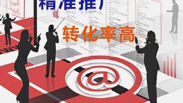网站seo优化的转化问题有哪些?