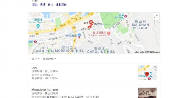 香港和台湾电子商务SEO的5个提示