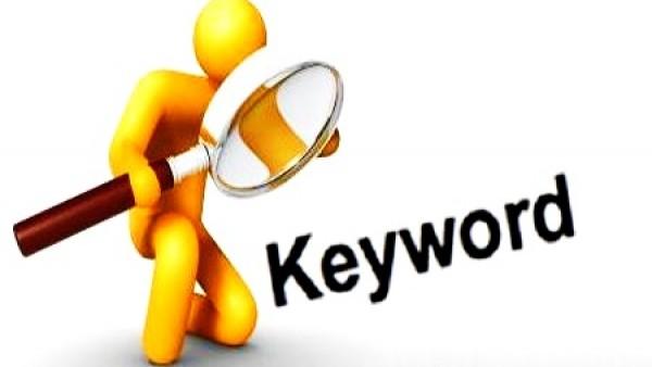 关键词排名优化,关键词排名提升工具靠谱吗?