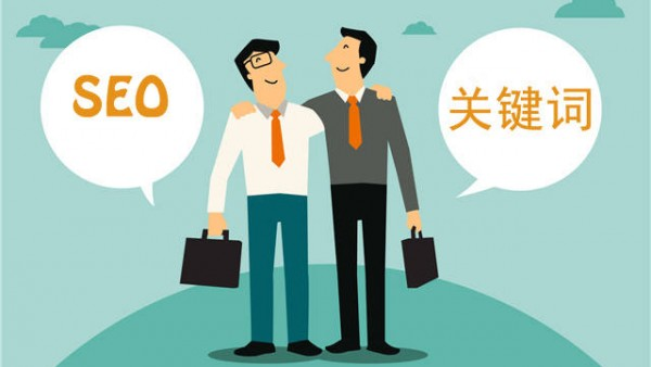 SEO关键词优化-避免网站优化过度的认识