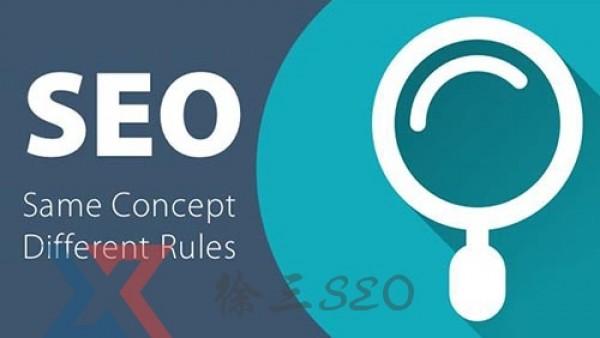 seo的策略主要包括什么,怎么写