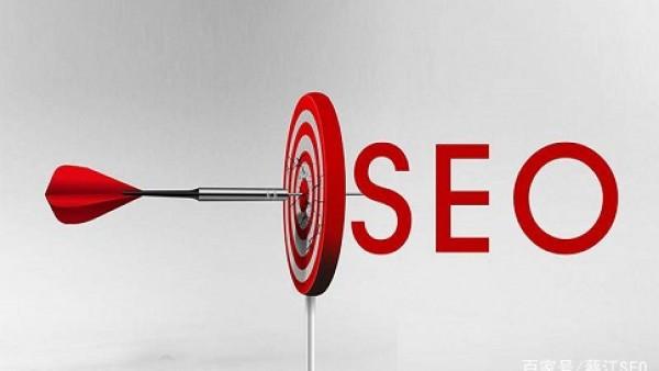 SEO应该怎么稳定网站关键词排名呢?