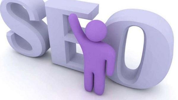 具备营销效果的企业网站如何做seo优化?