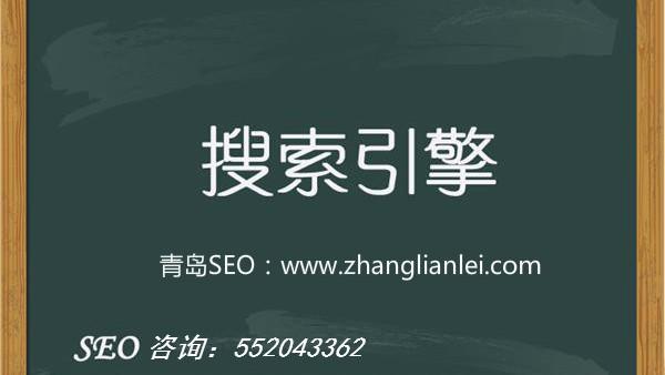 长春SEO:影响网站优化的重要因素