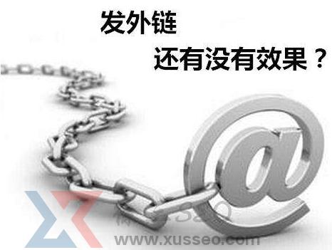 SEO外链提升网站排名,这些你都知道吗?