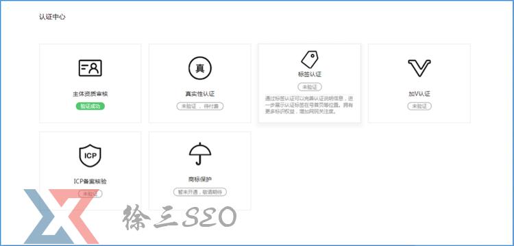 如何优化网站:大型网站优化套路一定要知道