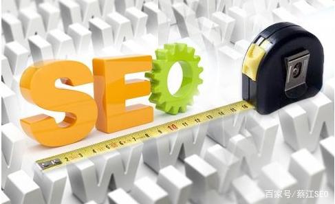 企业SEO优化需从哪些角度提升网站权重?