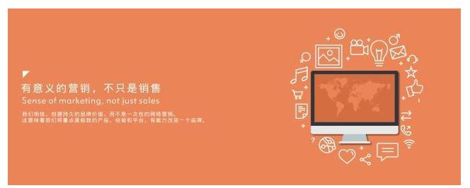 为什么企业网站SEO优化不能快速工作呢?