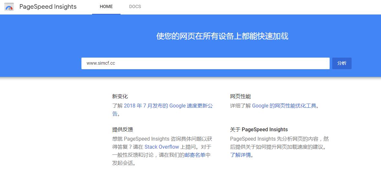 【江苏seo】页面速度对搜索排名重要性