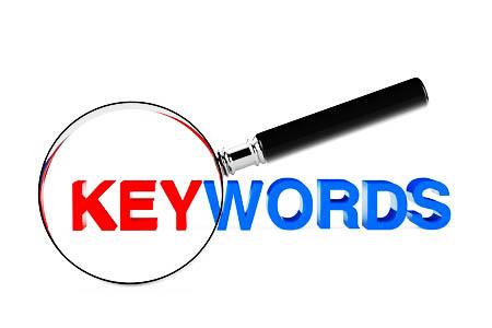 盘点关键词排名查询工具!