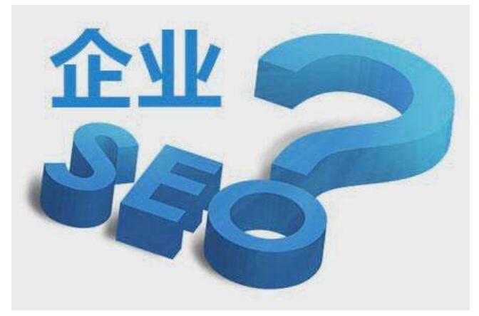 网站怎么制作对后期seo推广有帮助?