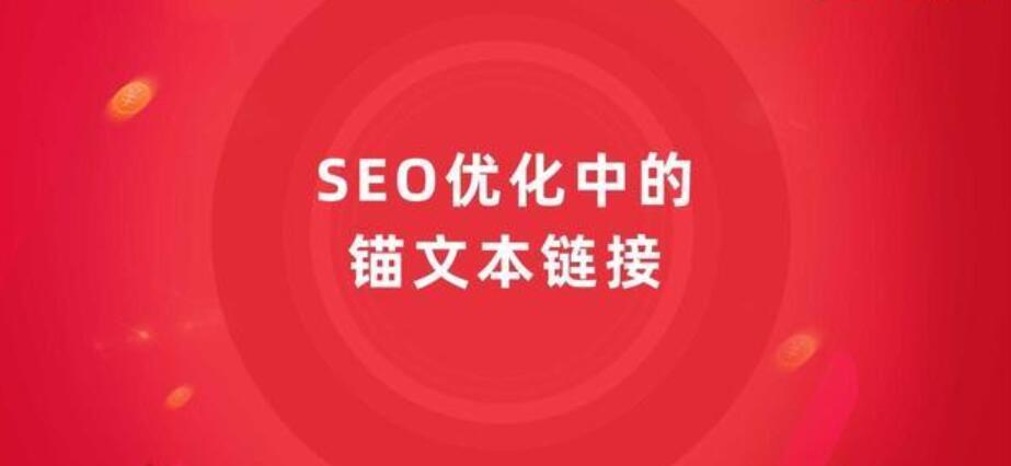 上海SEO优化培训课程白天班多少费用