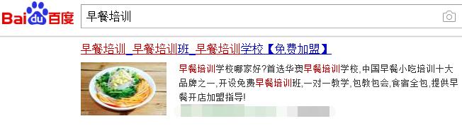 中文分词算法技术原理与实战应用