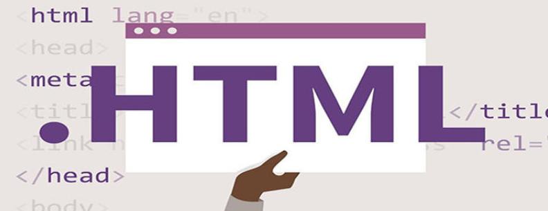 SEO优化正确使用HTML标记