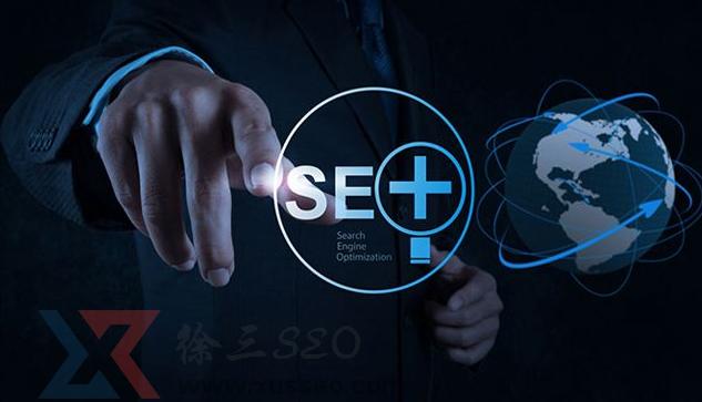 seo是什么意思,如何衡量seo的成功