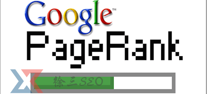 什么是pagerank – pagerank算法原理