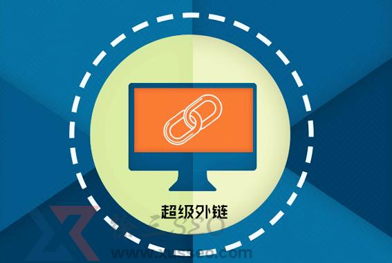 SEO超级外链工具有用吗?它的工作原理是什么?